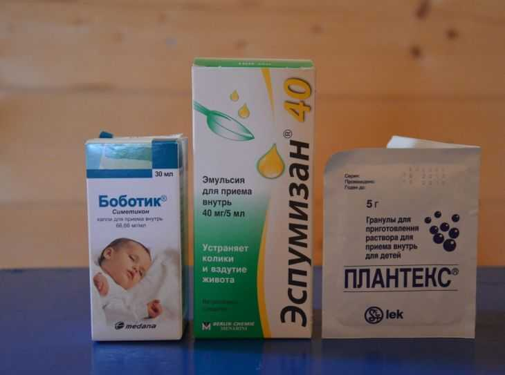 Стоит ли давать эспумизан детям: частота и правила приема препарата для детей. Особенности сочетания лекарственных веществ для новорожденных (135 фото и видео)