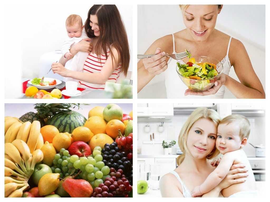 На Какой Диете Сидеть После Родов. Как похудеть после родов: советы известного диетолога Риммы Мойсенко