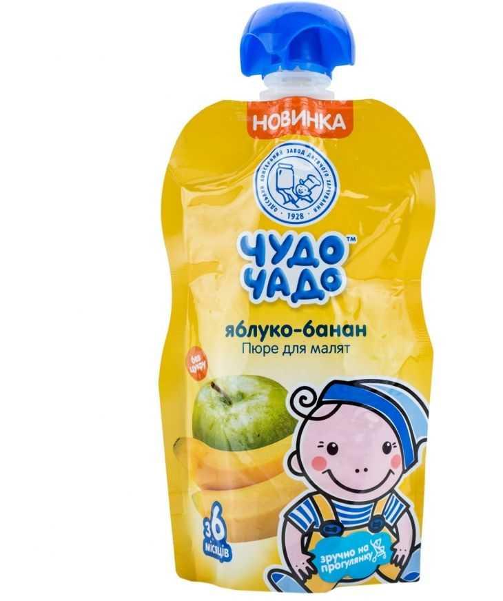 Питание детей до года по месяцам: меню для грамотного кормления и таблица приема пищи для детей (115 фото и видео)