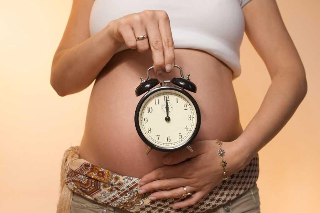 Временно беременна картинки