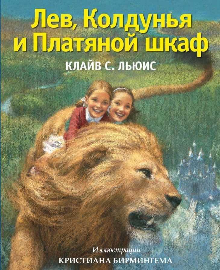 Сказки для детей разного возраста: интересные и поучительные сказки. Сказкотерапия и особенности воспитания при помощи сказок (80 фото)
