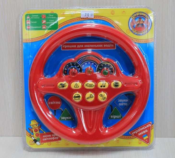 Развивающие музыкальные игрушки для детей - интересные модели для развития слуха. Каталог лучших производителей (90 фото и видео)