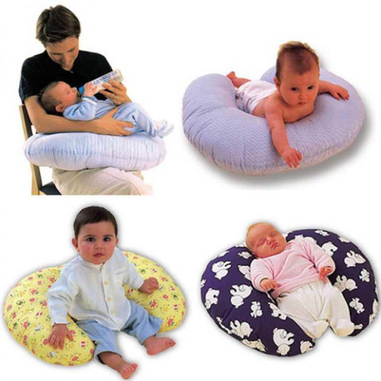 только незаконно, подушка для кормления как пользоваться фото способ только для